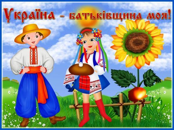 Детский ясли-сад 225 г. Одесса - МИ ДІТИ ТВОЇ, УКРАЇНО!